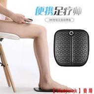 足療機腳底腿部小腿按摩器EMS智能足療機腳底按摩器2019爆款