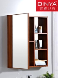 賓雅 浴室鏡櫃 掛牆式衛生間鋁鏡箱 隱藏式 浴室櫃鏡子 帶置物架  ATF 名購居家