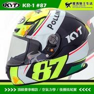KYT安全帽 KR-1 #87 選手彩繪 全罩式 頂級複合材質 KR1 雙D扣 空氣力學 耀瑪騎士機車部品