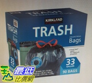 [COSCO代購 如果售完謹致歉意] 科克蘭 特大強力垃圾袋 124公升 (83.8 x 99cm) 90入 _W384324
