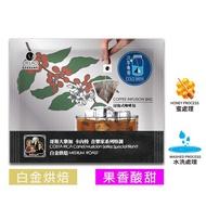 【歐客佬】冷萃專用-音樂家特調系列 (浸泡式咖啡包) (商品貨號:48010003) OKLAO 咖啡