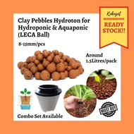 💥READY STOCK💥 Clay Pebbles Hydroton for Hydroponic & Aquaponic (LECA Ball) ±500g