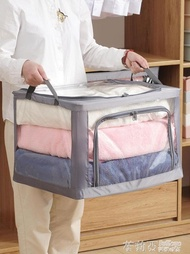 收納箱 透明衣物收納箱全透 收衣服用的整理箱布藝 可折疊家用換季儲物箱 秋冬特惠上新~