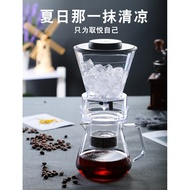 Ice Drip Coffee Maker Cold Brewer Tiffer Ice Making Coffee Maker Ice Drip