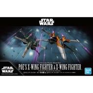【鋼普拉】現貨BANDAI 星際大戰 天行者的崛起 STAR WARS 1/144 X-WING FIGHTER X戰機