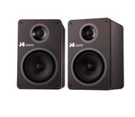【山山小舖】JS 藍牙無線立體聲喇叭 JY2050/JS-2050