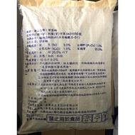 金農友 純天然苦茶粕10kg (粒)自然農法100%有機資材,可抑制金寶螺、蝸牛、地下害蟲.有機栽培