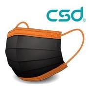 中衛 csd 醫療 口罩 玩色系列 黑橘 2盒  30片/盒