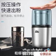 磨粉機161粉碎機家用小型超細研磨器打粉機 咖啡豆中藥材粉