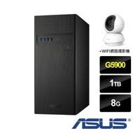 【ASUS送WIFI網路攝影機】華碩 H-S300TA G5900 雙核電腦(G5900/8G/1TB/NON-OS)