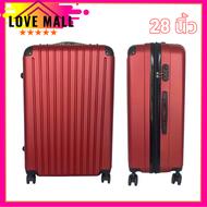 Luggage กระเป๋าเดินทาง 20/24/28 นิ้ว ล้อ360องศา วัสดุABS+PC แข็งแรงทนทาน