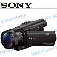 【中壢NOVA-水世界】SONY FDR-AX100 AX100 數位攝影機 DV 公司貨