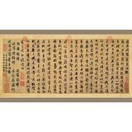 拼圖專賣店- 2000-014L(2000片夜光拼圖-心經)+框
