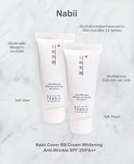Nabii Cover BB Cream Whitening Anti wrinkle SPF 25 PA ++