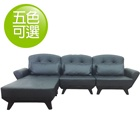 MOFA年度榮耀訂製獨立筒沙發(3L)