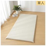 純棉日式床墊套 WASH BE 單人 折疊床墊 睡墊套 床包 NITORI宜得利家居