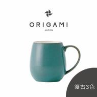 【ORIGAMI】日本摺紙咖啡Barrel Aroma陶瓷馬克杯 復古色3色(320ml)
