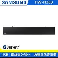 Samsung HW-N300音響