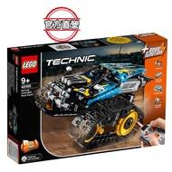 【LEGO 樂高】科技系列 無線搖控特技賽車 42095 積木 跑車(42095)
