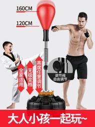拳擊沙袋 家用成人拳擊速度球立式散打訓練反應靶不倒翁沙袋健身器材反應球『LM756』