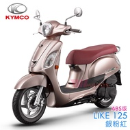 [限時送精品] KYMCO LIKE 125 ABS版 符合汰舊換新補助4000元 ABS補助4000元光陽機車