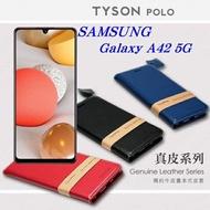 【愛瘋潮】99免運 現貨 真皮皮套 三星 Samsung Galaxy A42 5G 頭層牛皮簡約書本皮套 POLO 真皮系列 手機殼 可插卡 可站立