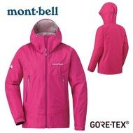 【mont-bell 日本】Rain Dancer GTX 透氣防水外套 風雨衣 GORE-TEX 女款 桃粉紅 (1128619)