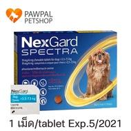 NexGard Spectra for dog 3.5-7.5 kg กก. เน็กการ์ด สเปคตร้า Exp.5/2021 สุนัข หมา เม็ดเคี้ยว สีเหลือง chewable tablet (1 เม็ด/tablet)