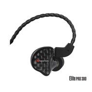Nakamichi Elite Pro 300 極致入耳式監聽級耳機