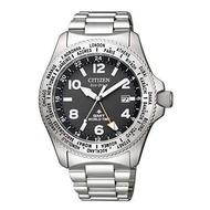 Citizenนาฬิกาข้อมือผู้ชายPromaster Eco-Drive LAND Series GMTสายหนังแท้สีเงิน,นาฬิกาCitizenนาฬิการุ่นPromaster Eco-Drive LAND Series Gmt. ผู้หญิงผู้ชาย (สีเงิน) ใส่ได้ทั้งผู้ชายและผู้หญิง