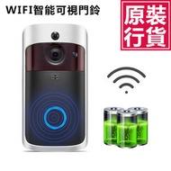 JTSK - 無線WiFi智能遠程手機可視對講門鈴