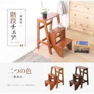 派樂 可收納松木樓梯椅(1入) 樓梯椅 實木摺疊梯椅 木梯 折疊梯置物架 室內登高梯 加高三層梯