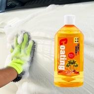 Willson 鍍膜專用洗車精