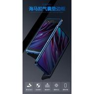 vivo nex 雙螢幕版 金屬邊框海馬扣 手機殼保護套