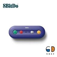 【8Bitdo】八位堂 Switch 副廠 GBros 藍牙轉換器(#8bitdo #藍牙 #藍牙轉換器)