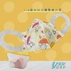 YSH益勝軒 幼幼1-4歲 醫療 3D立體口罩50入/盒-雨傘兔兔 台灣製  符合國家標準