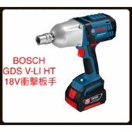 BOSCH GDS V-LI HT 18V衝擊震動板手4.0Ah