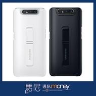 原廠 三星 SAMSUNG Galaxy A80 立架式背蓋/手機殼/保護背蓋/保護殼/支架背蓋【馬尼通訊】