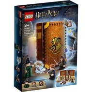 LEGO 樂高《LT76382 》Harry Potter 哈利波特-霍格華茲魔法書:變形學