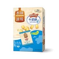 本味誠現mini牛奶餅100G