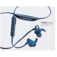 GloryEarth RX1重低音藍牙耳機