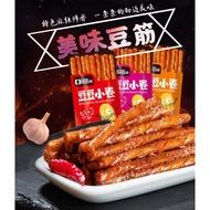 ◆現貨 ◆超好吃 辣味小零食 豆豆小卷 豆皮捲 湖南辣條 豆筋棒 豆乾 豆腐乾 豆干 手撕素肉 下午茶零食 點心