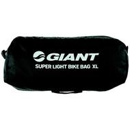 捷安特 GIANT 不拆後輪簡易式攜車袋