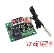 XH-W1209 5V 12V 數顯溫控器 紅光 藍光 兩款式高精度溫度控制器 控溫開關 微型溫控板