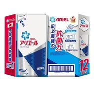 好市多代購 Ariel 抗菌防臭洗衣精補充包 720公克 / COSTCO