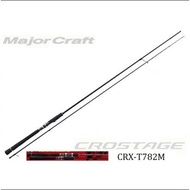 Major Craft CRX-T782M 黑雕 5-20G  0.6-1.2PE
