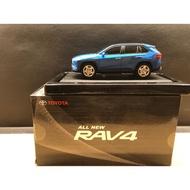 原廠TOYOTA ALL NEW RAV4 1:30 LED迴力車 限量優惠