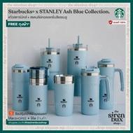 『Starbucks®』แก้วสตาร์บัคส์ x สแตนลีย์ คอลเลคชั่นสีแอชบลู   STANLEY Ash Blue Collection