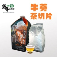 【將軍農會】牛蒡茶切片(300g - 盒)