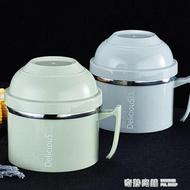 304不銹鋼保溫飯盒便當盒學生成人帶蓋快餐杯泡面杯2雙層韓國餐盒